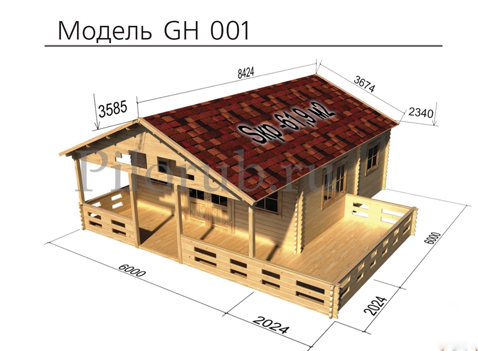 GH001