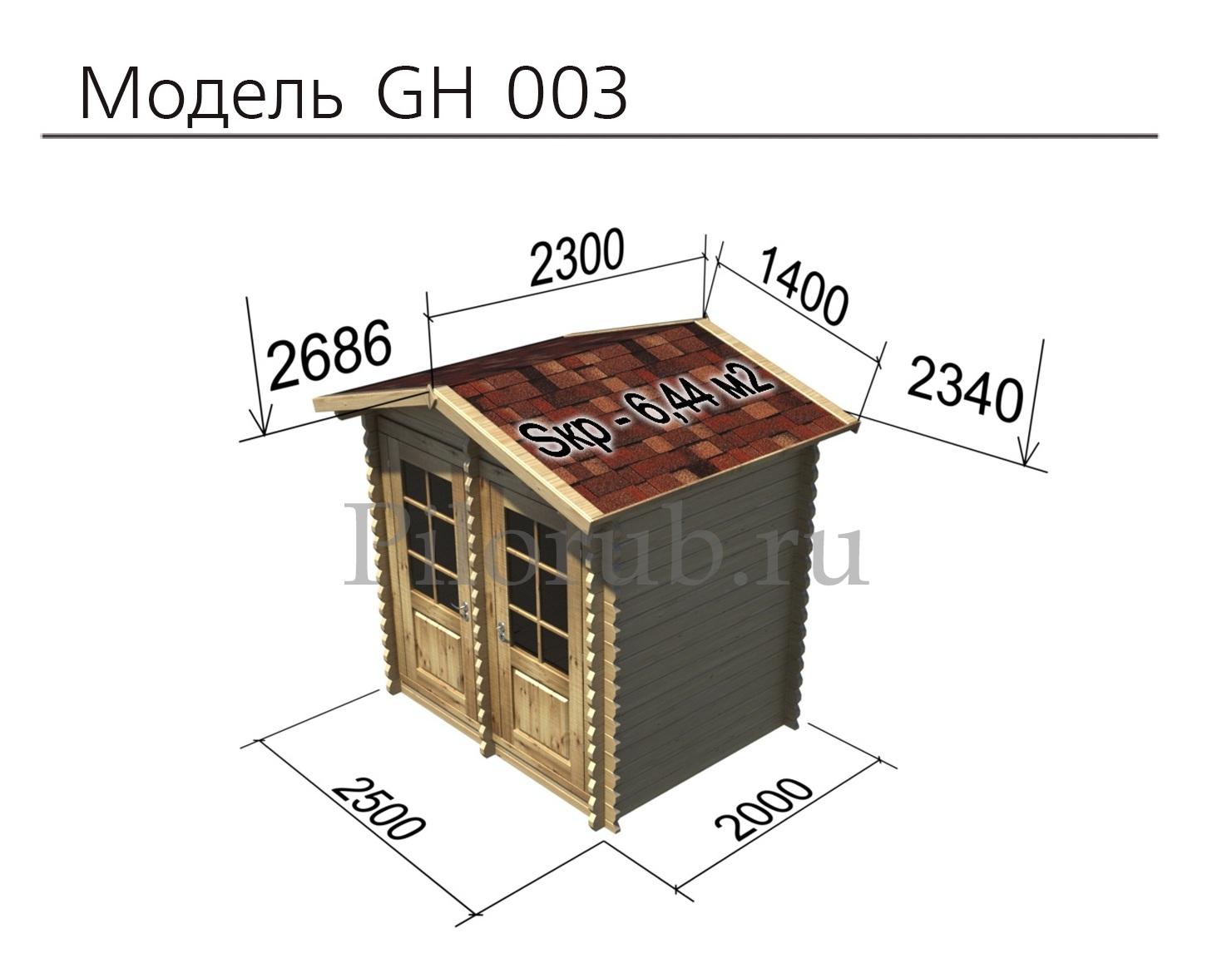 GH003