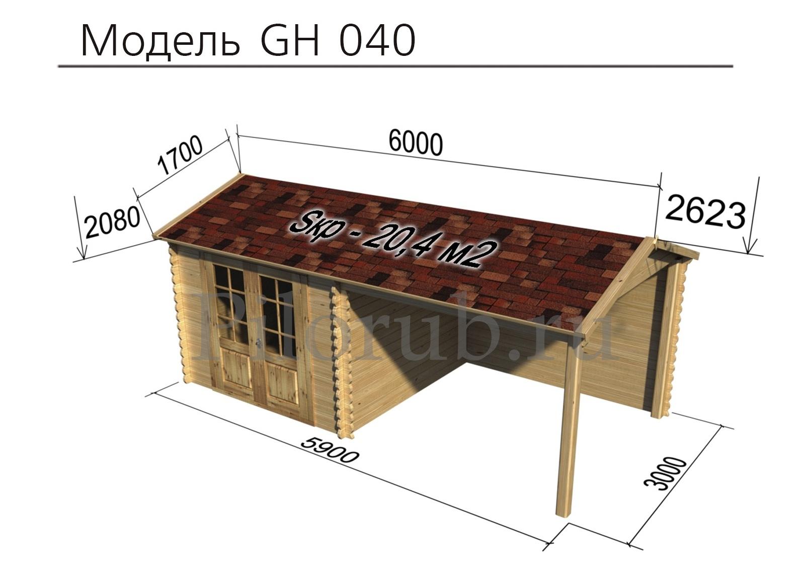 GH040